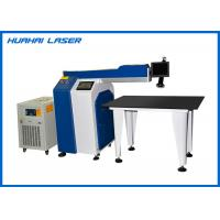 China High Efficiency Channel Letter Laser Welding Machine Energy Saving For AD Words on sale