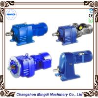Quality 15000 nm High Torque Bevel Worm Reduction Gearbox With Electric Motor 0.18 - 132kw for sale