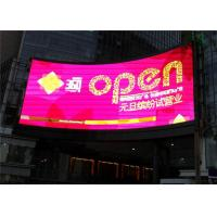 China Curved Indoor Multi Color RGB LED Display , SMD2020 Digital LED Screen Panel on sale