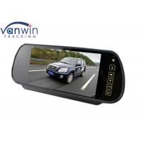 Buy cheap Black 7 Inch Car Rear View Mirror Monitor TFT Screen for Vehicle MDVR Kit product