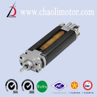 China Powerful High Torque Micro DC Airsoft Motor CL-FU080WH For Toy Gun on sale