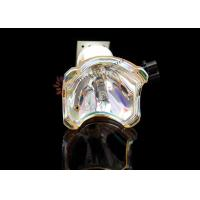 Quality 100% New NSH 300W Projector Bare Lamp For NEC MT1070 MT1075 , MT70LP for sale