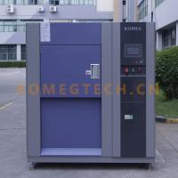 Buy KOMEG Military Standard Digital Thermal Shock Test Chamber With Germany Compressor at wholesale prices
