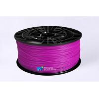 Quality 1.75mm 3d Printer Filaments Plastic Refill For 3d Printer Pen / Printing Machine for sale