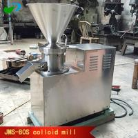 full stainless steel automatic almond butter production machine/paste grinding machine