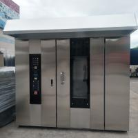 China Square Shaped Rotary Baking Oven , Commercial Rotary Oven 2100*1600*2500mm on sale
