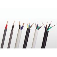 Quality 4 core Light PVC sheathed cables for fixed wiring (300/500 Volts) TYPE 227 IEC 10 for sale