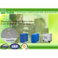 Buy cheap Industry Grade Dipropylene Glycol Monoethyl Ether Cas Number 15764-24-6 product