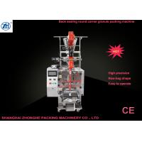 Quality Vertical Automatic Rice Packing Machine for sale