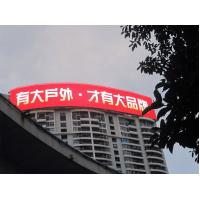 Buy cheap Flexible Led Billboard Display Outdoor LED Strip Curtain RGB Wide Viewing Angle from wholesalers