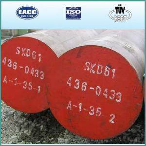Buy H13 mould steel forged die steel material at wholesale prices