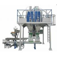 Quality High Capacity Semi Automatic Bagging Machine For Feed Powder / Starch Packaging for sale