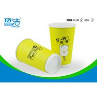 500ml Large Volume Paper Cups For Hot Beverages With Certificates SGS FDA