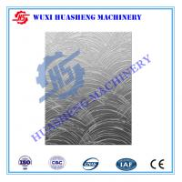 Buy cheap Migage Texture Tainless Steel Press Plates HSPP For Art Decorative Fields from wholesalers