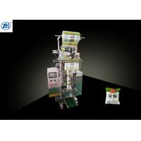 Quality CE Certificated PLC Touch Screen Pump Sachet Filling And Sealing Machine for Paste for sale