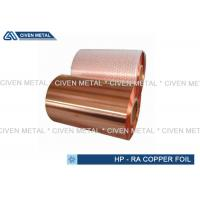 Quality 18u * 600mm Soft Temper RA Copper Foil in roll for Tape , copper shielding Foil for sale