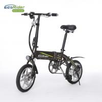 Buy cheap 14 Inch Mini Easy Fold 2 Wheel Electric Bike With Aluminum Alloy Removeable Lithium Battery from wholesalers