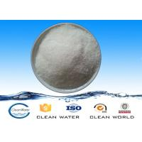 Buy cheap High polymer Anionic polyacrylamide PAM , Industrial Wastewater Treatment product
