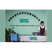 Shenzhen Scimagic Technology Development Co., Ltd