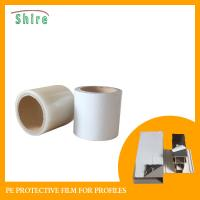 Buy cheap Anti Scratch PVC Protective Film Waterproof For Aluminum Extrusion Profile product