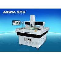 Buy cheap Electronic Non Contact Optical Coordinate Measuring Machine / Equipment ISO product