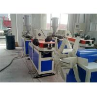 Buy cheap pvc Plastic Corrugated Pipe Production Line Twin Screw Extruder , PVC Pipe Extrusion Machine / PVC Extruder product
