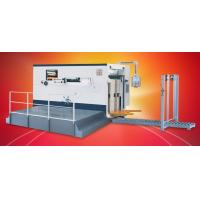 Quality Semi-auto Die-cutting and Creasing Machine, Flatbed Die-cutting + Creasing for sale
