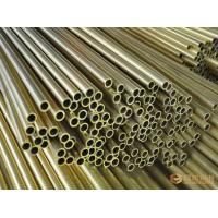 Quality High Hardness Brass Aluminum Condenser C68700 Seawater Corrosion Resistance for sale