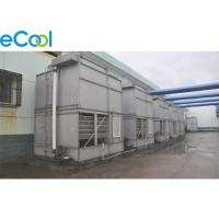 Buy cheap ISO Evaporative Condenser Tower For Cold Storage Blast Freezing Equipment from wholesalers