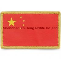 Quality High quality embroidery army badges Velcro hook and loop fastener military patch for sale