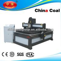 Quality 1325- CNC Metal Engraving and Cutting Machine for sale