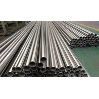 Quality ASTM 446-1 W.Nr 1.4749 DIN X18CrN28 Stainless Steel Tube And Pipe Seamless for sale