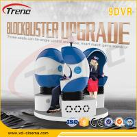 Buy cheap Orange / Blue / Black Color 9d Movie Theater , Full Motion Simulator Multi-seats from wholesalers