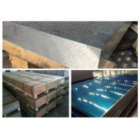 Buy cheap Railway Materials Aluminium Alloy 5083 , A5083 LF4 Grade 5083 Aluminium Plate from wholesalers