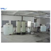 Quality Active Carbon Filter Reverse Osmosis Water Treatment System , RO Drinking Water Treatment Machine for sale