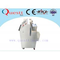 Buy cheap 30W IPG Fiber Laser Rust Removal Machine Equipment For Removing Glue Oxide Coating product