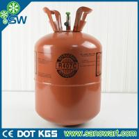 Quality Environmental R407c Colorless Odorless R407c for sale