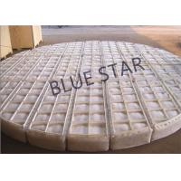 Quality Custom Knitted Wire Mesh Demister Pad Mist Eliminator High Temperature Resistance for sale