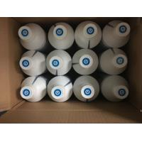 Quality Vivid Color Water Based Dye Sublimation Ink For Inkjet Printers for sale