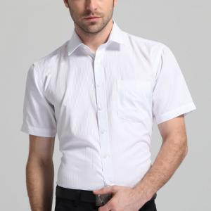 China Slim Fit Custom Made Dress Shirts Plain White Classic Cut Adjustable Cuff SGS Certification on sale