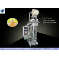 Quality Low Noise Automatic plant oil /water/ juice/ medicine Liquid Packaging Machine for sale