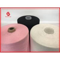 Quality Ring Spun Or TFO Polyester Yarn Autocone Polyester Spun Yarn High Breaking Strength for sale