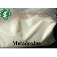 Buy cheap High Purity Pharmaceutical Metadoxine for Chronic Alcoholism CAS 74536-44-0 from wholesalers