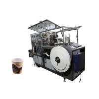 Buy cheap Eco Friendly Paper Tea Cup Making Machine By Ultrasonic Sealing Speed 90Pcs/min from wholesalers