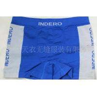 Buy cheap OEM Blue and White Cotton 95% Spandex 5% Custom Breathable Men Cycling Boxers product