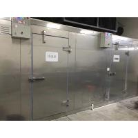 Quality R134a / R404a Refrigerant Stainless Steel Cold Room High Efficiency for sale