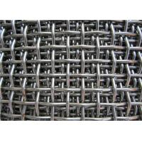 China Stainless Steel Crimped Wire Mesh With High Temperature Resistance on sale