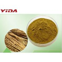 Quality Natural Burdock Root Powder Sex Steroid 20362 - 31 - 6 Mildly Lower Blood Sugar for sale