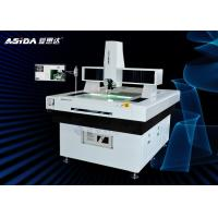 Buy cheap 220V / 50HZ Coordinate Measuring Machine Precision Gantry CMM Inspection Machines product
