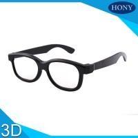 Quality Passive 3D Circular Polarized Glasses For Movies With ABS Materilas for sale